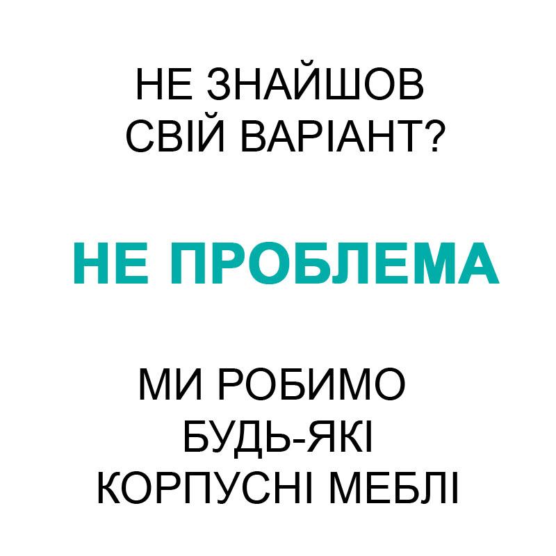 katalog_10_1
