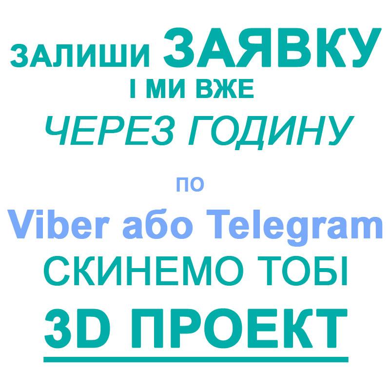 katalog_10_3